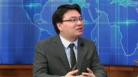 《互联网金融》深圳财经生活频道 - 央行出招释放7万亿,互联网金融有何影响?20151025