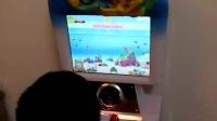 2015新款带震动钓鱼机投币游戏机拍拍乐儿童乐园亲子游戏机