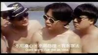港台绝版恐怖片:时辰到{国语}_标清