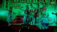 吴川湛杨月饼宣传节目-性感美女草裙舞