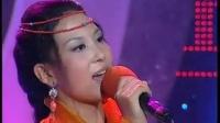 《北京的金山上》最好的原生态歌手(泽仁曲措)中国红歌会年度总冠军