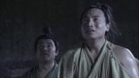 神探狄仁杰第一部 15