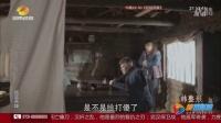 〖中国〗20集抗战剧《我是英雄》02;〔柯瑞影业2014年出品〕