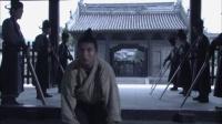 神探狄仁杰第一部 14