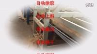 视频: 全自动木工拼板机价格 拼板机厂家