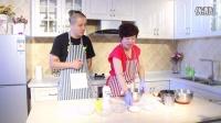 91烘焙凯文先生宝妈烘焙教学教程第一集
