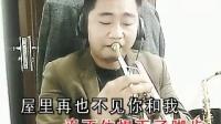 小号独奏《走过咖啡屋》陈浩磊 宁波小号手 QQ584480181