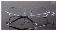 纯钛切边眼镜