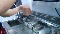 课时2:提拉米苏蛋糕奶茶(冰)