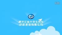 黑龙江大学生创业担保网