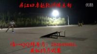 视频: 丹江口卓越轮滑小山QQ178518652