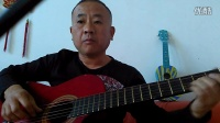 李永红指弹吉他《你牛什么牛》