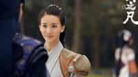 《云之凡》曝预告片 魔二代郑元畅霸吻金晨