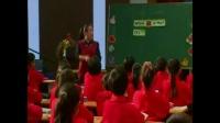 小学英语Unit5 My Clothes教学视频,王蕾,2013年济南市小学英语优质课评比教学视频