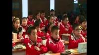 小学英语At the Farm教学视频,赵宾,2013年济南市小学英语优质课评比教学视频