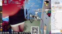 【宠】斗鱼张琪格激情55秒48秒福利视频全集网盘 斗鱼三骚斗鱼卡卡斗鱼m