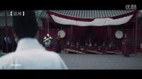 苏志燮 【思悼】扇子舞(2015)