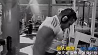 wwe腹肌撕裂者肌肉健身 无氧运动锻炼上半身