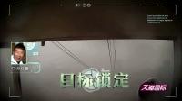 第5期:孙红雷奸计再坑队友 黄磊神推理折服张艺兴 150712