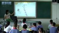 2015深圳优质课《除得尽吗?》小学数学北师大版五下,罗芳小学:黄冰