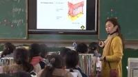 人教版高中英语必修5 Unit 5 First aid 教学视频,江西,2014年度部级优课评选入围作品