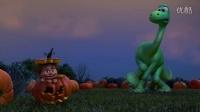 Happy Halloween from The Good Dinosaur!