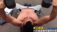 wwe腹肌撕裂者肌肉健身 全身无氧运动