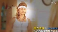 健身牛男励志 肌肉男健美训练简单锻炼胸肌
