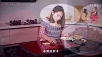 永盈饭菜保温板-成片