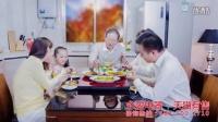 永盈饭菜保温板央视10秒广告成片