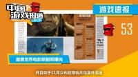 中国游戏报道 2015 LOL世界第一中单如何练成 追忆拳皇系列格斗时光 110