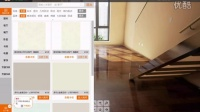 美屋365客户端_安装和使用教程
