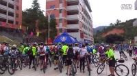 视频: 一家人骑行团梅州磨房200公里