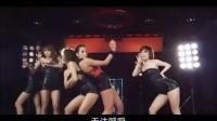 中美混血美女汪可盈(Chloé Wang) 啊哦(Uh Oh)中文版