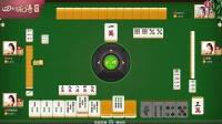 [乐上试玩]《博雅棋牌》电视游戏视频
