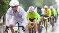 视频: 2015环四明山自行车精英赛