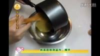 巧厨娘 妙手烘焙 水果奶油泡芙 06
