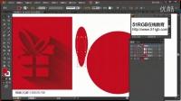 51rgb-平面设计礼物盒双十一设计小图标设计淘宝美工【1】2015-11-2