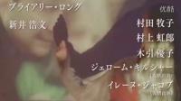 超赞!女机器人出演日本核灾难电影女主角