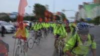 视频: 首届潮州UCC绿色骑行纪念片