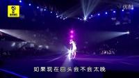 梦然-没有你陪伴真的好孤单(现场版)-MTV 冒派音乐开业盛典