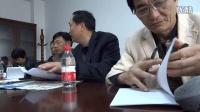 2015年11月3日下午,鄂州民盟市委主委熊金林同志传达十八届五中全会精神。