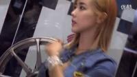 【宠爱88】韩国BJ美女主播许允美车模写真高清视频 许允美龙珠直播房间号