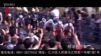 视频: 闪电自行车
