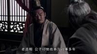 大秦帝国 07