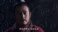 大秦帝国 27