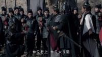 大秦帝国 30
