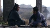 大秦帝国 38