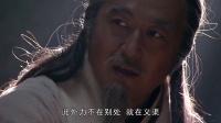 大秦帝国 48