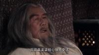 大秦帝国 24